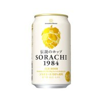 サッポロ Innovative Brewer SORACHI1984   350ml